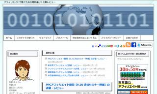 スクリーンショット 2014-12-22 15.40.04.png